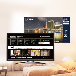 Amazing ホテル客室向けテレビシステム<d.time>