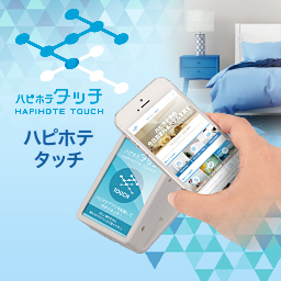 レジャーホテル向け製品 株式会社 アルメックス